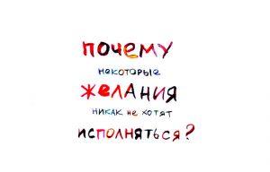 gesht_01