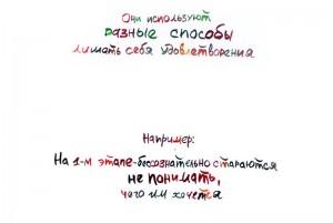 gesht_13