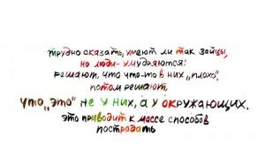 gesht_23