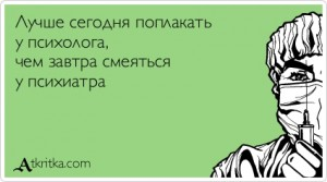 atkritka_1396902694_709