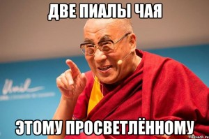 dalay-lama_21309408_orig_