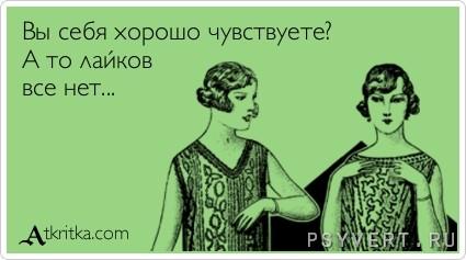 atkritka_1439835764_114_tn