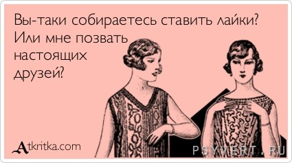 atkritka_1439835853_571_tn