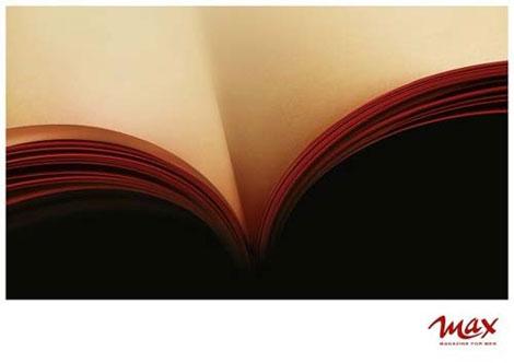 Книга?