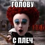golovu-s-plech_35659331_orig_