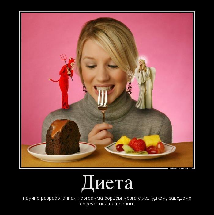 36501159_dieta