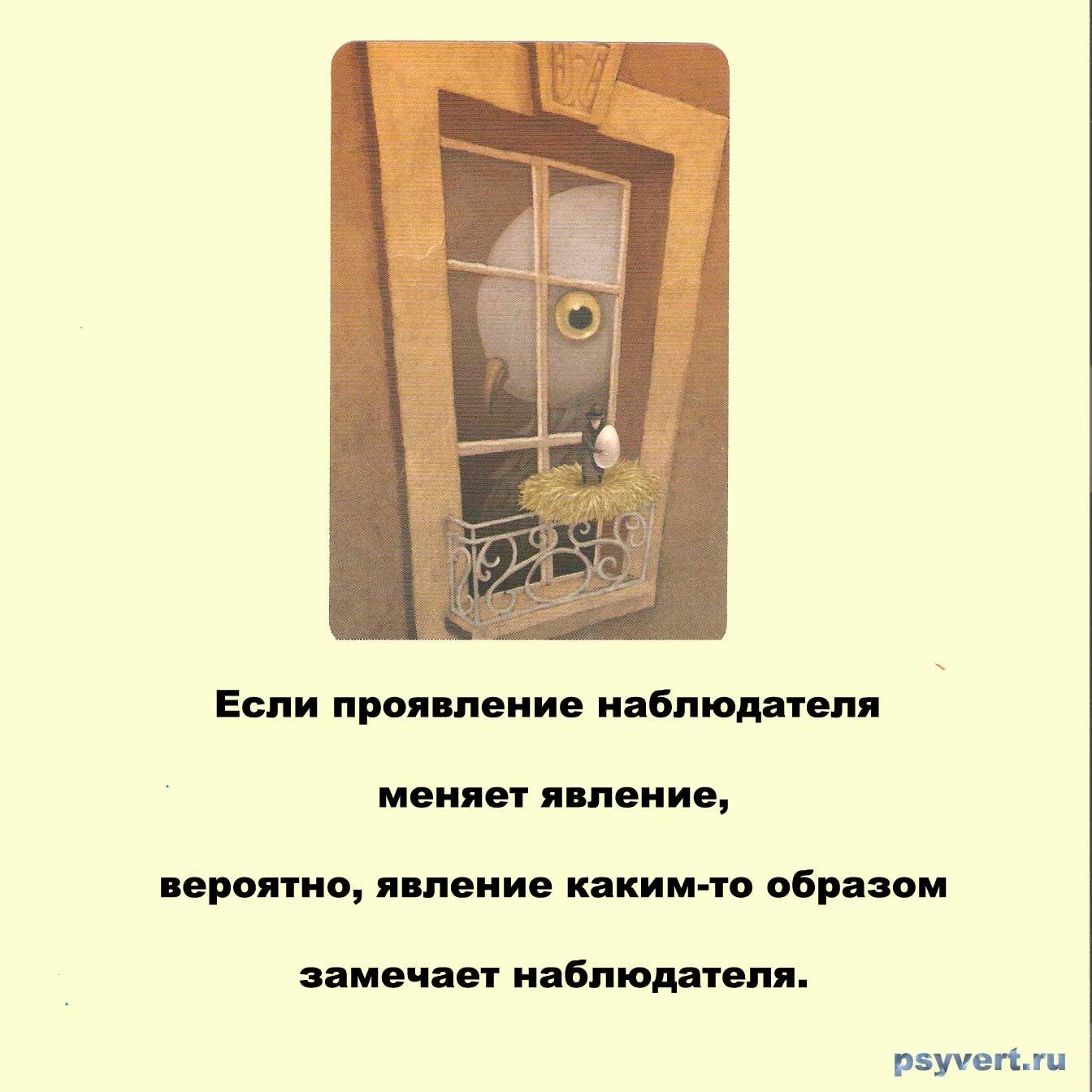 risunok-204